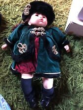 Gotz Doll Carin Lossnitzer 21� 2000 Signed