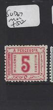 EGYPT  (P1808B)  POSTAGE SG D67    MOG