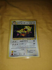 Pokemon Pidgeot Japanese Jungle Set Holo Holographic Card