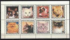 Equatorial Guinea:1978 MI#1403-10 S/S MNH CATS