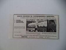 advertising Pubblicità 1961 SINTO BLINDE RESTEEL - UDINE
