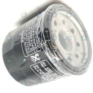 OIL FILTER FOR SUZUKI HAYABUSA 1300 GSX1300R 1999-2012 / GSX1300RZ 1999-2007