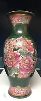 "Vintage Asian Green Porcelain Vase With Pink Flowers & Gold Edges 10"" Tall  x 5"""
