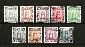 MALDIVE ISLAND (Z-963) 1933 MOSQUES SG11A-20A FULL SET OF 9 FINE USED EXAMPLES