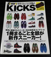 96a5be02cce japanese samurai kicks vol 01 sneaker book shoes pre owned vans nike adidas
