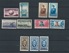 Middle East Syria Syrie 1940s mnh stamp sets UPU