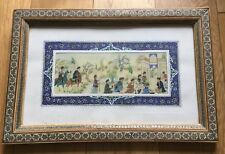 Old Vintage Anglo Indian Islamic Painting Of Figures On Plate Framed