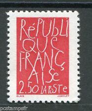 FRANCE 1992 timbre 2775, Oeuvre de Blais, neuf**