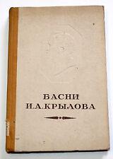IVAN KRYLOV - FABLES - OGIZ (Moscow), Russia 1944
