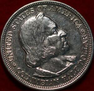1892 Philadelphia Mint Columbian Expo Silver Comm Half
