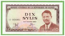 GUINEA  - 10 SYLIS - 1971  - P-16 - UNC - REAL FOTO