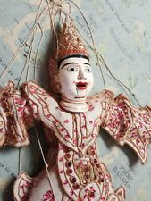 "Antique Ornate Asian Hand Crafted Burmese 24"" Marionette Yoke Puppet Doll"