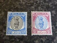 MALAYA PERAK POSTAGE STAMPS SG145 & 146 50C & $1 LIGHTLY-MOUNTED MINT