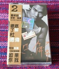 Alex To ( 杜德偉 ) ~ Compilation ( Malaysia Press ) Cassette