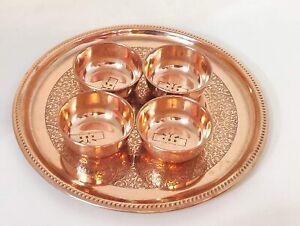 Pure Copper Dessert Set with ETCHIN Plate 5PCS Set