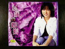 Japanese Drama 14 Sai No Haha VCD