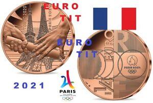 FRANCE       1/4     EURO    JEUX OLYMPIQUES    2021    NEUVE    2021   prévente