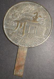 Vintage Collectible Oriental Asian Metal Brass Handheld Lg Mirror! Floral / Hut