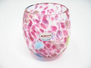 "Waves-of-flower-petal small tumbler ""Red"" (Handmade in Okinawa, Japan)"