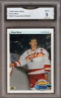 GMA 9 Mint PAVEL BURE 1990/91 UD Upper Deck YOUNG GUNS Canucks Rangers FLA HOF!