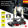 Copia 55W H7 20000LM Coche LED Faros Bombillas Lámparas Kit Xenón Blanco 6000K