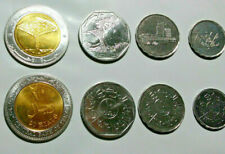 YEMEN REPUBLIC: 4 PIECE UNCIRCULATED VARIETY COIN SET, 1 TO 20 RIAL (1 BIMETAL)