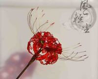 Red Sakura Hairpin Kanzashi Hair Stick for Kimono Flower hair Accessory