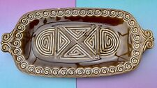 More details for sylvac pottery sandwich tray brown artisan style aztec design 4036 retro 1970s