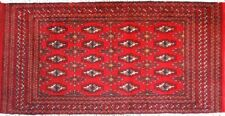 "C 1950 Khorassan Baluch Antique Persian Exquisite Hand Made Rug 1' 8"" x 3' 3"""