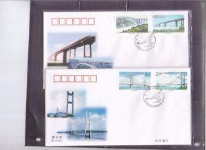 China 2000-7 Highway Bridges stamps 长江公路大桥  , FDC B