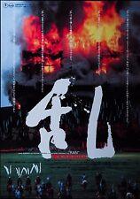 Ran 1985 Akira Kurosawa Samurai Japanese Mini Poster Chirashi Japan B5
