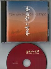 KITARO The World Of Kitaro JAPAN MAIL ORDER-ONLY CD FXCP41744 w/PS BOOKLET FreeS
