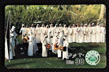 Rare UAE used Phone Cards Traditional Arabian Folk Dance of the UAE