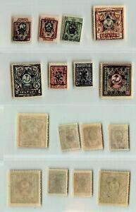 Abkhazia SSRA 1921 4k - 10 rub mint. rtb7300