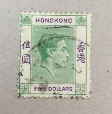 Hong Kong Sg 160 F/U Cat £12