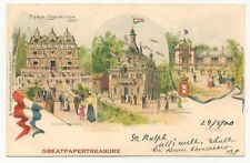 France Collectable Exhibition Postcards