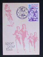FRANCE MK SPORT SPORTS RUNNING MAXIMUMKARTE CARTE MAXIMUM CARD MC CM d38