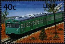 Japanese Railways (JNR) Class 103 Series Electric Multiple Unit EMU Train Stamp