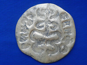 JUDAICA Antique BIG Medallion : ISRAEL - JUDAIKA : IZRAEL - Stary medalion