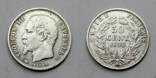 FRANCIA FRANCE 1858 A 50 CENT NAPOLEON III MONEDA PLATA MBC/MBC+