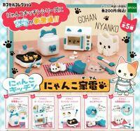 Capsule collection Nyanko kitchen appliances All 5 set Gashapon mascot toys