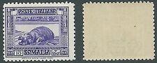 1932 SOMALIA PITTORICA 10 LIRE D. 12 MNH ** - K169-12