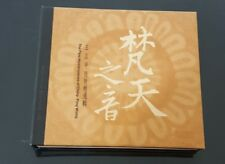 Wong Ching Ping ( 王正平 ) ~ Pipa  Masterpieces of ... ( Hong Kong Press ) Cd
