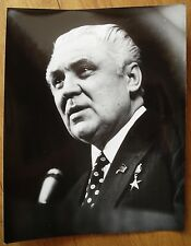 Original Soviet Ukrainian Vintage Photo Communist leader Shcherbytsky Plaksin