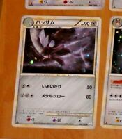 POKEMON JAPANESE RARE CARD HOLO CARTE Cizayox Rare L2 048/080 1ED JAPAN NM