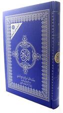 Der Heilige Koran Quran auf Arabisch*Al-Muallim* 25 x 17 cm *Islam Allah Muslim*