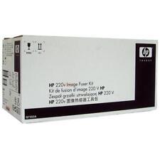HP Q7503A KIT FUSORE IMMAGINE 220V LASERJET 4700-4730 NUOVO ORIGINALE BOX APERTO