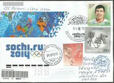 Ice-hockey stamps on personal flown letter to space station