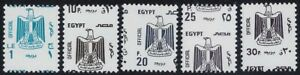 Egypt 5 Different Misperf Errors / EFO's Official Stamp Collection Mint NH