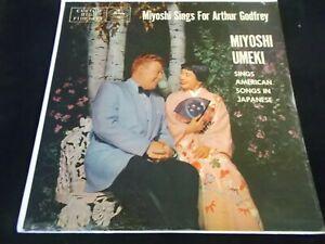 MIYOSHI UMEKI,SINGS AMERICAN SONGS IN JAPANESE,LP ON MERCURY MG 20165